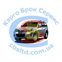 4116240-P00 Фара п/т заднего бампера R Hover H3/Wingle Great Wall Haval H3/Вингл (аналог)