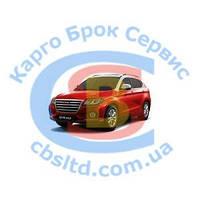 Бампер передний 2803300-K00 Great Wall Haval H2 (лицензия) Качество A