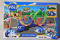 Трек Робокар Поли, Игровой набор для детей в коробке
