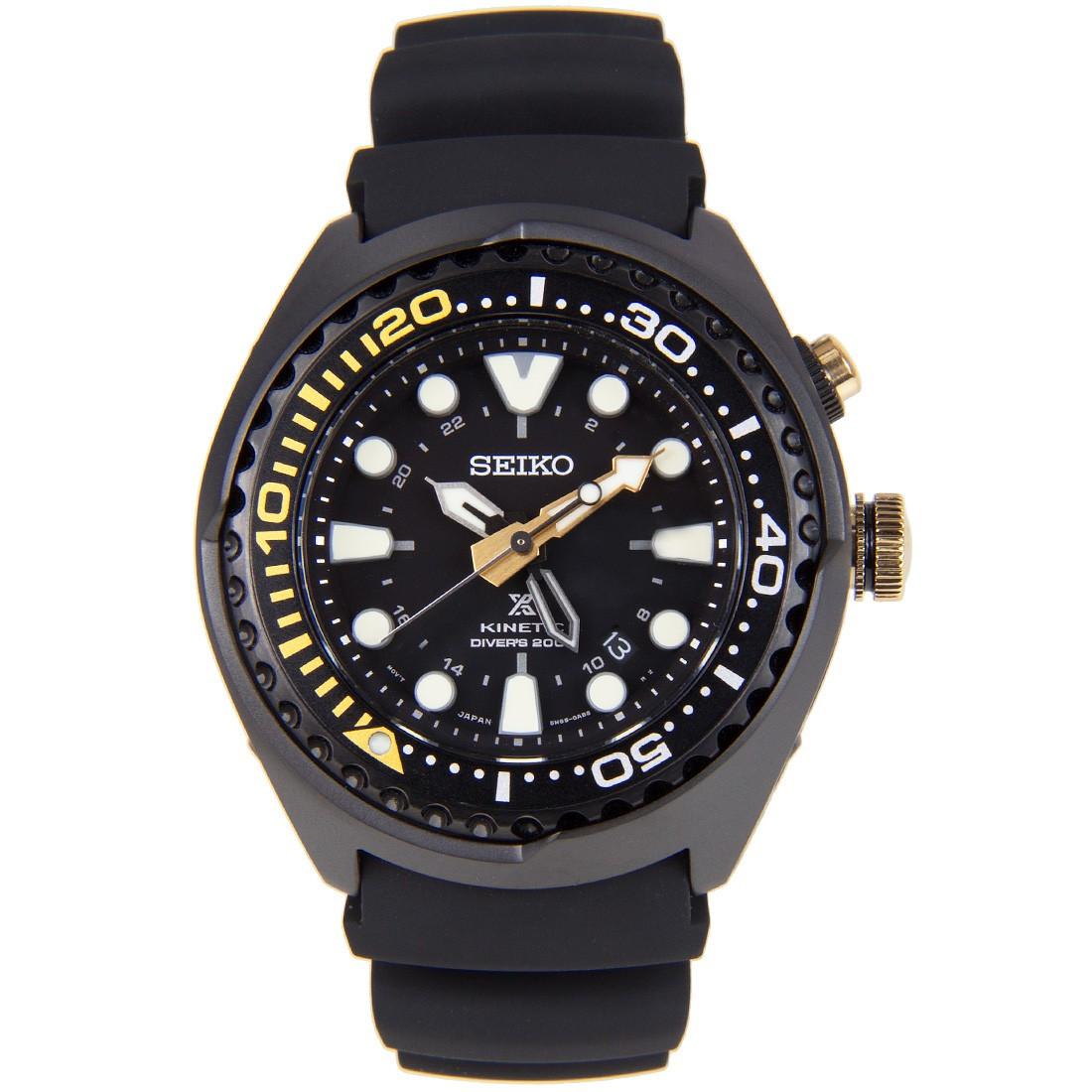 Часы Seiko SUN045P1 Prospex Kinetic Diver's