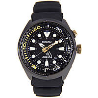 Часы Seiko SUN045P1 Prospex Kinetic Diver's , фото 1