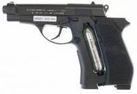 Пневматический пистолет KWC M84 (301/M84)