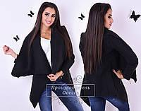 Модное черное   кашемировое пальтишко со змейкой на рукавах. Арт-9297/41