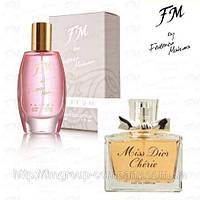 Духи для женщин FM 80 аромат Christian Dior Dior Cheri (Диор Мисс Шери) Парфюмерия Federico Mahora