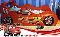 Кровать машина Тачки Молния Маквин NEW красная для мальчика купить http://кровать-машина.com.ua/ БЕСПЛАТНАЯ ДОСТАВКА! Мебель АВТО ТАЧКИ под заказ!