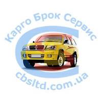 Наконечник рулевой тяги короткий (наруж.) 3400420-F00 Great Wall Safe (лицензия)