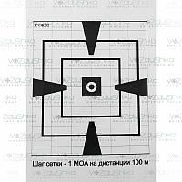 Мишень формата А4 для пристрелки и проверки кучности. Картон. 20 шт. Ружес.