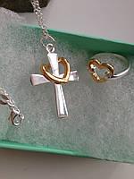 Набор подвеска крест и кольцо