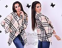 Бежевое  кашемировое пальто  в клетку с карманами. Арт-9298/41