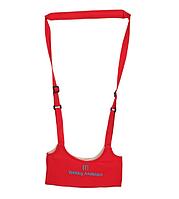 Детские ходунки, вожжи, поводок Walking Assistant Красные (15005)