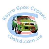 3001107-K00 Крышка ступицы переднего колеса (Колпак ступицы) Hover/Safe F1 Great Wall/Грейт Вол Ховер/Сейф