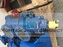 Насос трехвинтовой А1 3В 4/25-6,8/25Б (бронза)