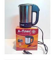 Автомобильный чайник 12V 0,5 л, А-Плюс +две чашки