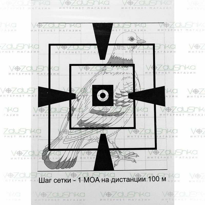 Мишень А4 для пневматической винтовки Картон 20 шт Ружес