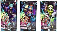 Кукла Monster High шарнирная 2127