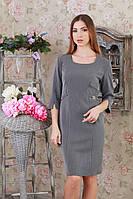 Платье женское повседневное серое р.48-52