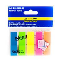 Цветные закладки стикеры полипропиленовые с липким слоем ВМ2302