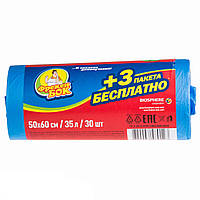 Пакеты для мусора ФБ 50х60 35л