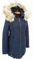 TM Ozze Куртка женская зимняя К 99 синяя