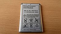 Аккумулятор SonyEricsson BST-36 оригинал