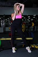 Классические лосины, леггинсы для занятия фитнесом Малиновый