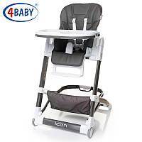 Детский стульчик для кормления 4Baby Icon grey
