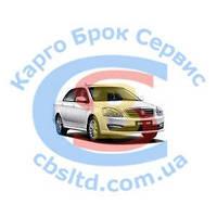 Усилитель переднего бампера 106200046301 Geely SL (лицензия)