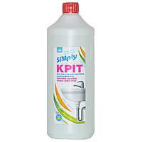 Лучшее средство для чистки труб Simply 1000 ml
