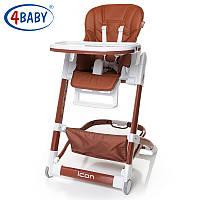 Детский стульчик для кормления 4Baby Icon brown