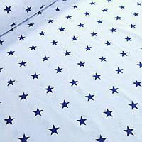 Бязь постельная, синие звезды на белом №62