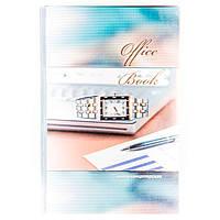 Книга офисная в клетку А4 96 лист