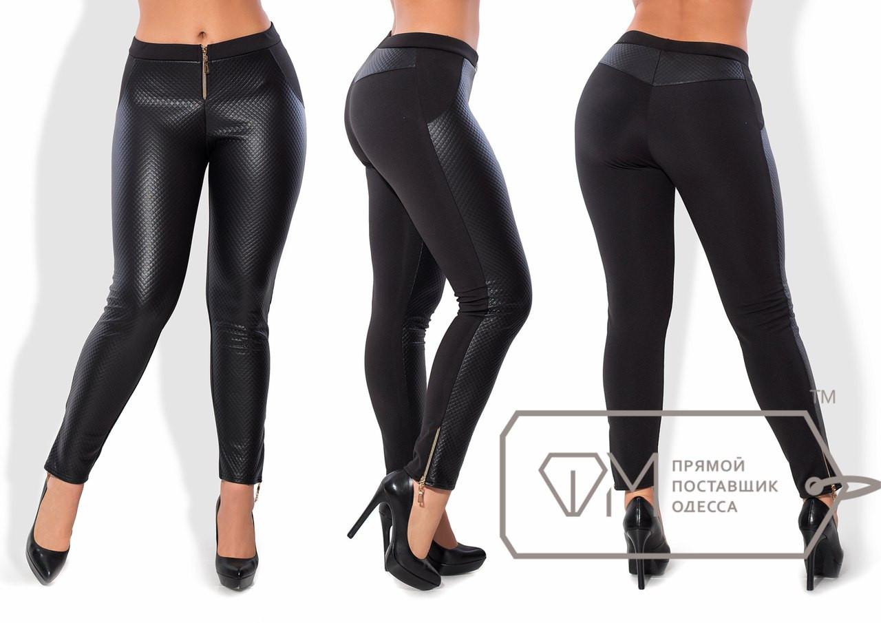 Купить стильные женские брюки