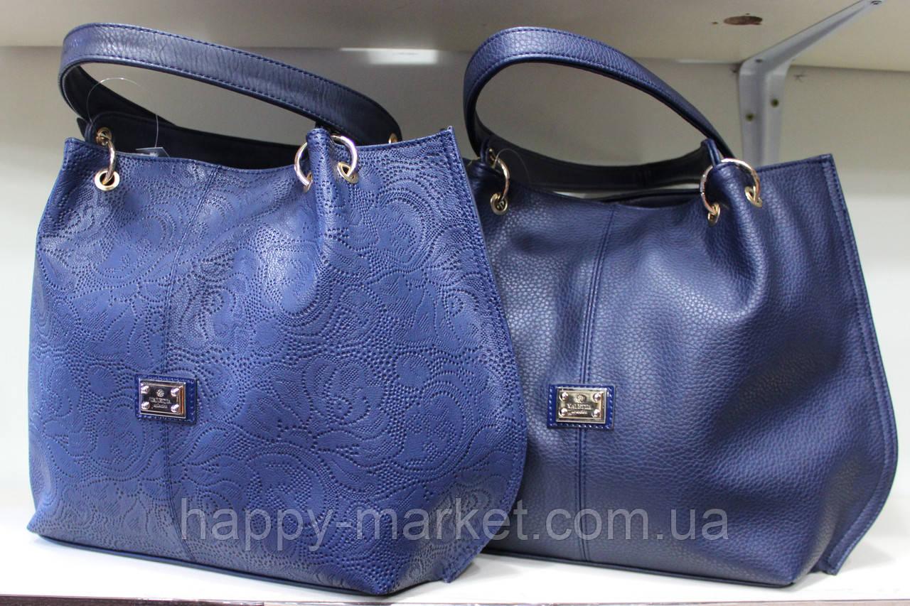 Сумка торба женская Ажурная и гладкая  Производитель Украина 17-1281-2