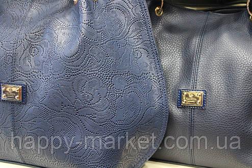 Сумка торба женская Ажурная и гладкая  Производитель Украина 17-1281-2, фото 2