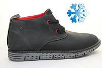 Распродажа!!Зимние  ботинки мужские на меху