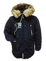 Куртка зимняя мужская Bosline