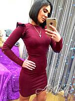 Женское платье трикотажное с рюшиком на плече, фото 1