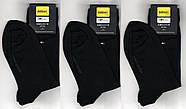 Носки мужские Tommy Hilfiger х/б демисезонные, ароматизированные, без шва, 200 иголок               , фото 2