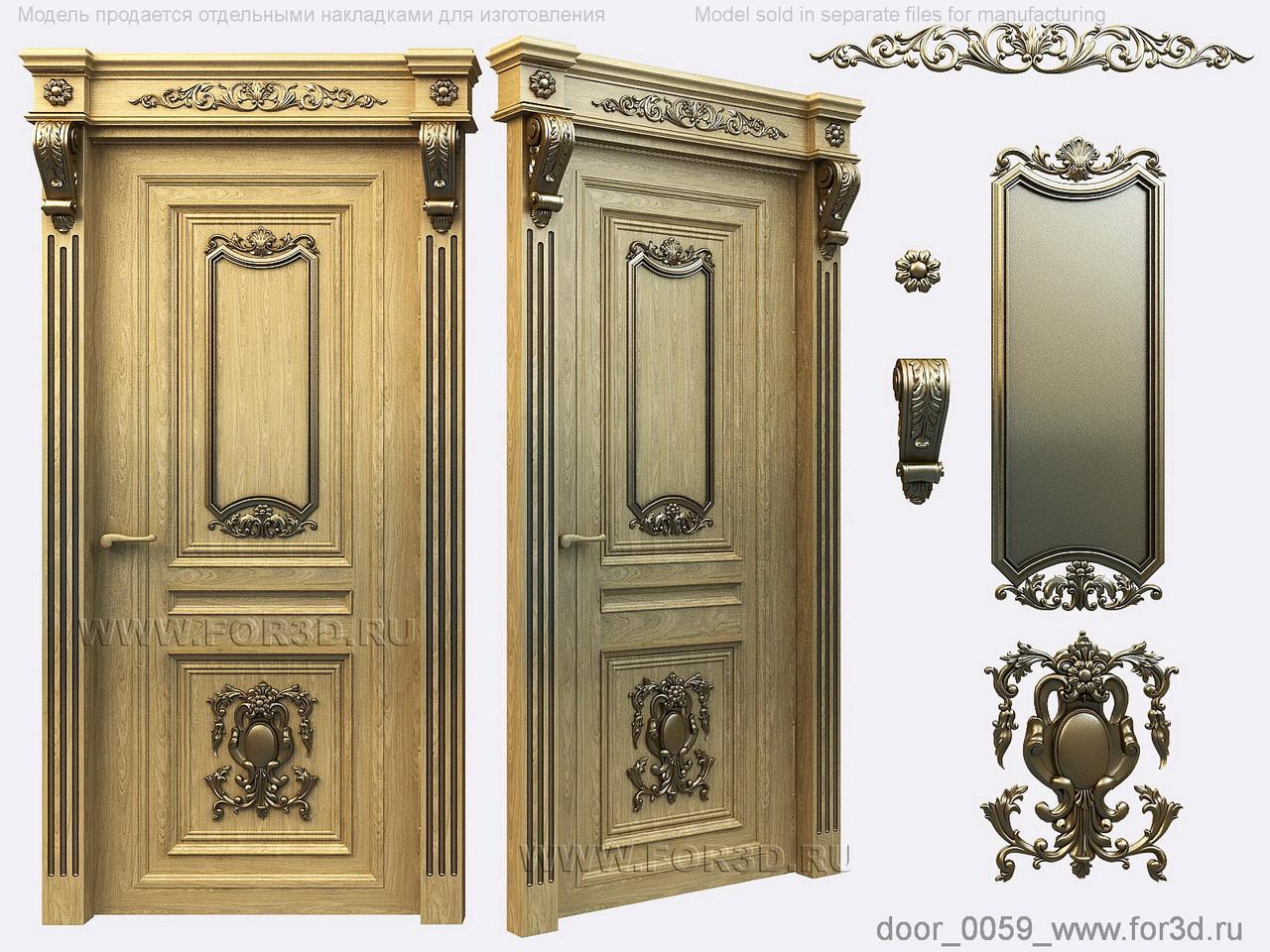 Різьблений декор для дверей