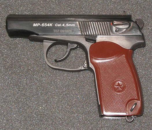 Пневматический пистолет МР654К
