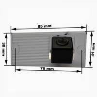 Камера заднего вида Prime-X CA-1350 Kia код:22373