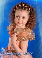 Фотосъемка детских садов