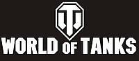 """Эксклюзивная наклейка """"WORLD of TANKS"""" белая, фото 1"""