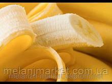 Банан ароматизатор