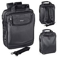 2706474faf5a Многофункциональная сумка рюкзак RG 54348, цена 766,59 грн., купить ...