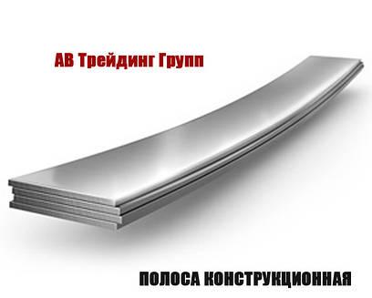 Полоса конструкционная ст.20 ст.45 ст.40х ст.65г, 16х500; 20х500; 20х4 ; 40х4