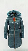 Зимняя куртка для женщин ПМ