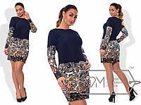 Платье  приталенное из принтованного трикотажа отто  размер 48-54