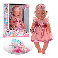 Кукла Беби Борн Малятко немовлятко BL018B