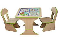 Игровой столик растущий + 2 стульчика, Обучающий